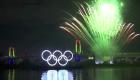 Una ciudad japonesa no quiere albergar atletas olímpicos