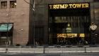 Empieza investigación penal sobre la Organización Trump