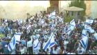 Así fue la marcha de las banderas en Israel