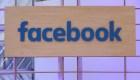 Facebook logra capitalización de mercado de US$ 1 billón