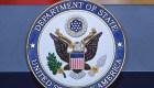 EE.UU. publica lista de involucrados en corrupción