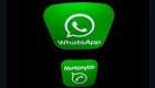 WhatsApp presenta nueva función de fotos y videos