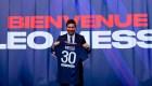 Negocios del PSG ya ven frutos tras fichaje de Messi