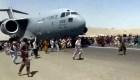 Incertidumbre tras retirada de EE.UU. de Afganistán