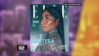 """Yalitza Aparicio, portada de la revista """"Elle"""" en México"""