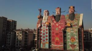 Mira qué edificios son considerados los más feos de China