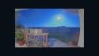 Video capta una gran bola de fuego iluminando el cielo