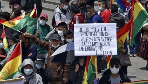 ¿Hasta dónde llegan los poderes del polémico proyecto contra la legitimación en Bolivia?